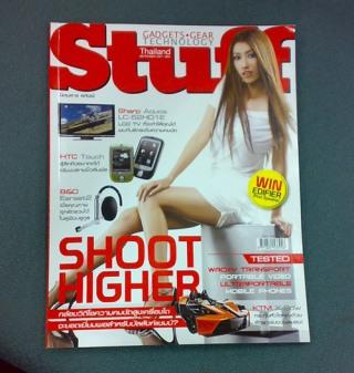 stuff_cover.jpg